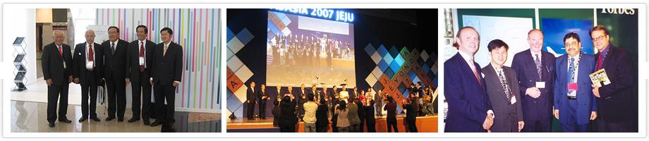 Adasia-2007-banner