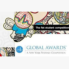 Young Globals Student Competition and Internship
